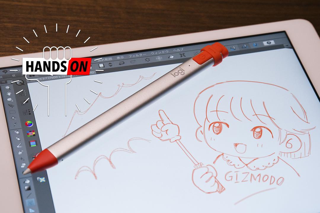 iPadスタイラスペン「Logicool Crayon」ハンズオン:意外に持ちやすくて、意外に描きやすくて
