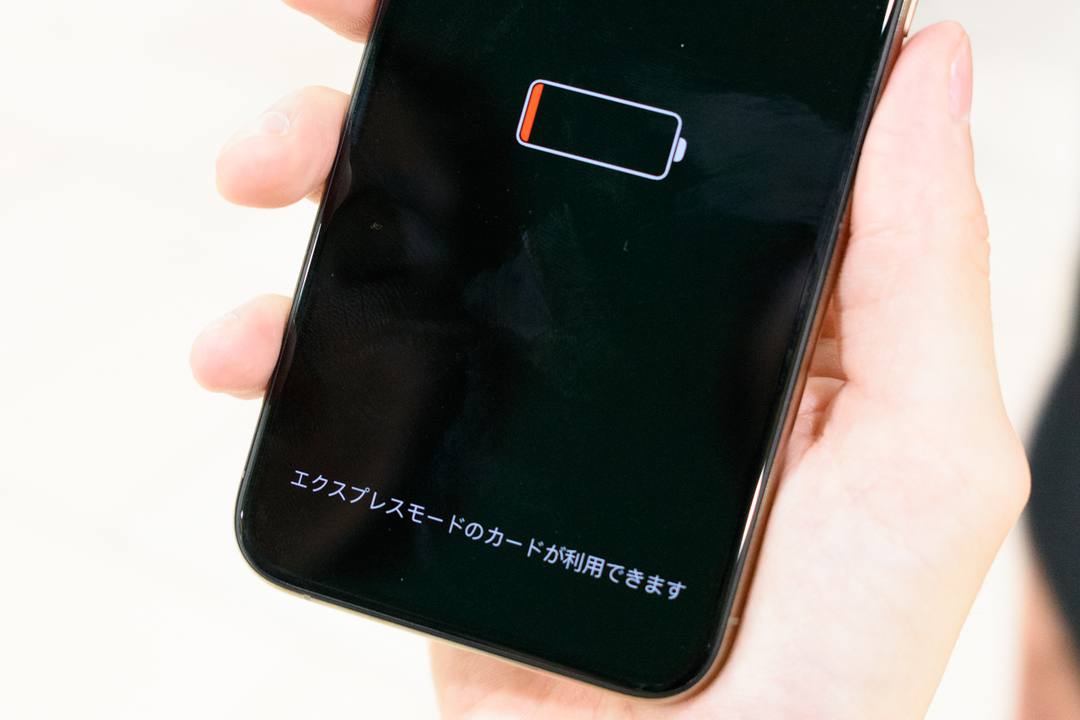 5時間以内に帰還せよ。iPhone XS、エクスプレスカードのタイムリミットは最大5時間だ!