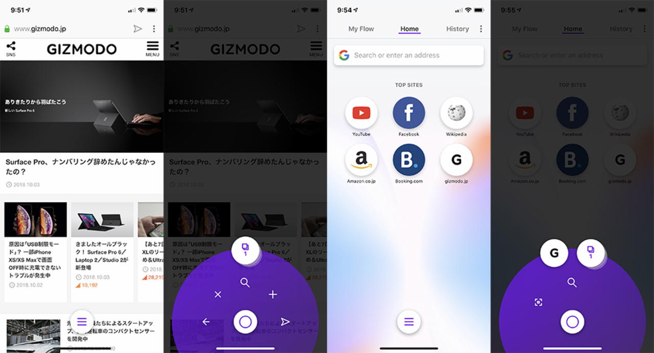 大型化の時代ゆえのありがたみ。片手操作が楽しいブラウザ「Opera Touch」がiOS向けに登場