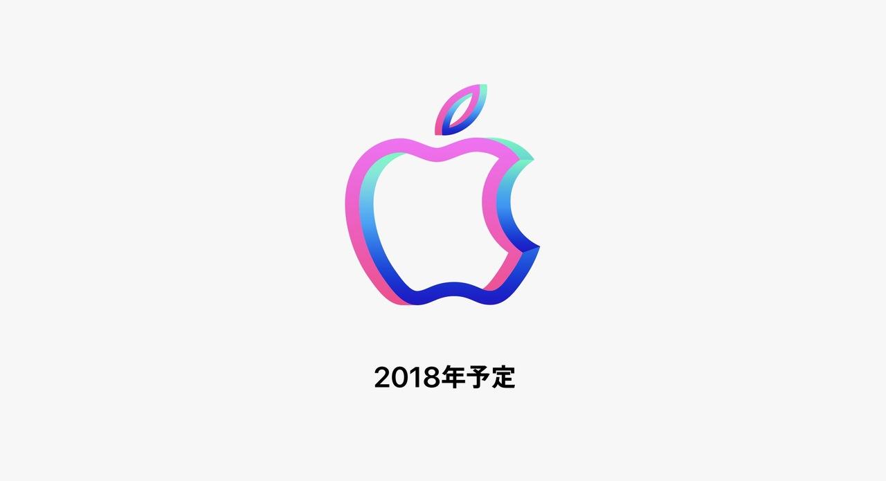 年内オープンの新Apple Storeは神奈川に!?