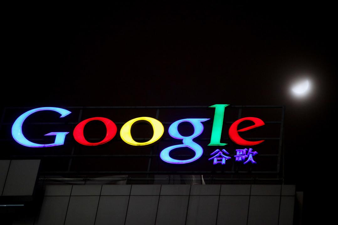 マイク・ペンス副大統領がGoogleに中国版検索エンジンの開発を中止するよう呼びかけ