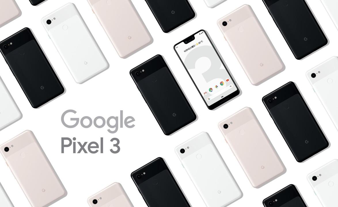 Pixel 3/3 XLの日本導入初キャリアはNTTドコモ、キター