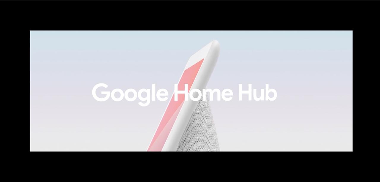 「Google Home Hub」登場! 新たなおうちのAI仕切り人、 価格は149ドル #madebygoogle