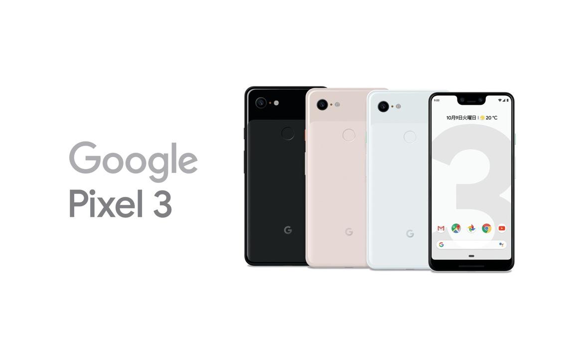 ソフトバンクでもPixel 3/3 XLで「OK Google」できます