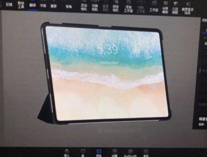 これが新型iPad Proの姿? 超薄型なレンダリング画像が登場