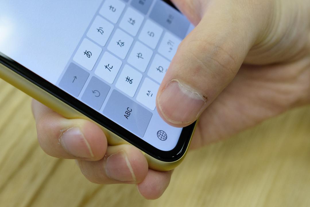 届け、俺の親指! iPhone XRはギリギリ「両手持ち」だ!
