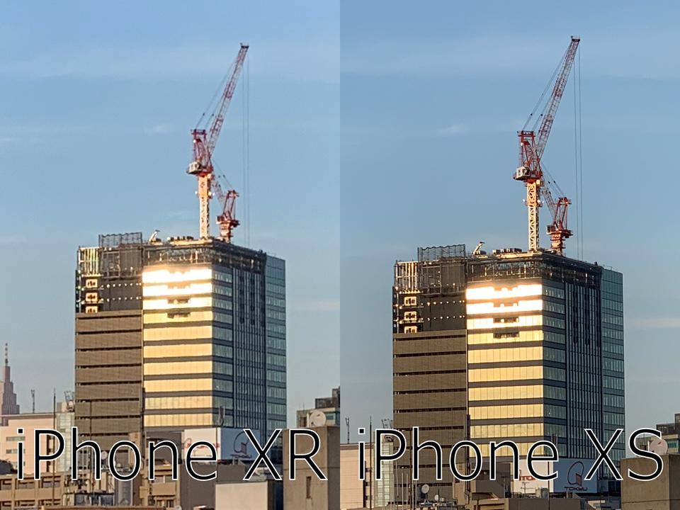 シングルカメラのiPhone XR、デジタルズームは使いモノになる?