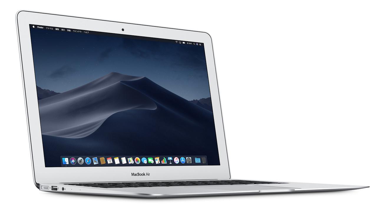 で、結局MacBook Airはディスコンされるの? されないの?