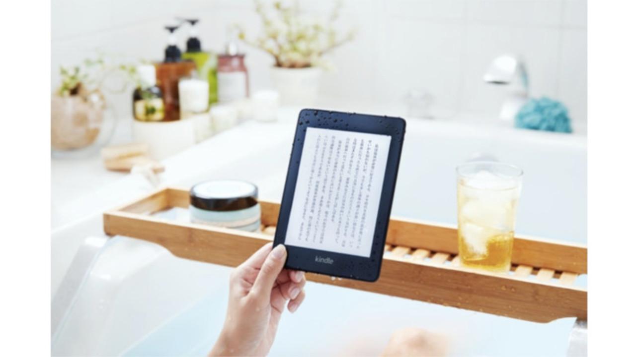 買わない理由がなくなった? 防水で4G通信に対応した新型Kindle Paperwhiteが予約開始