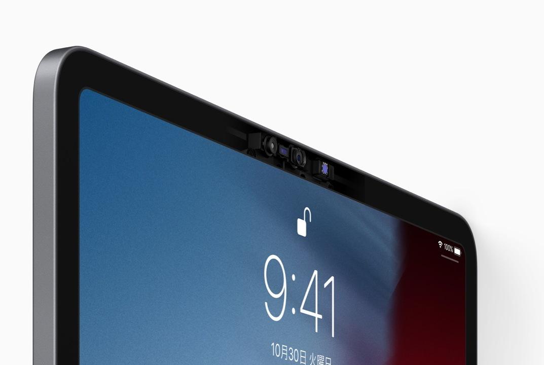 大丈夫、iPad Proにノッチはありません #AppleEvent