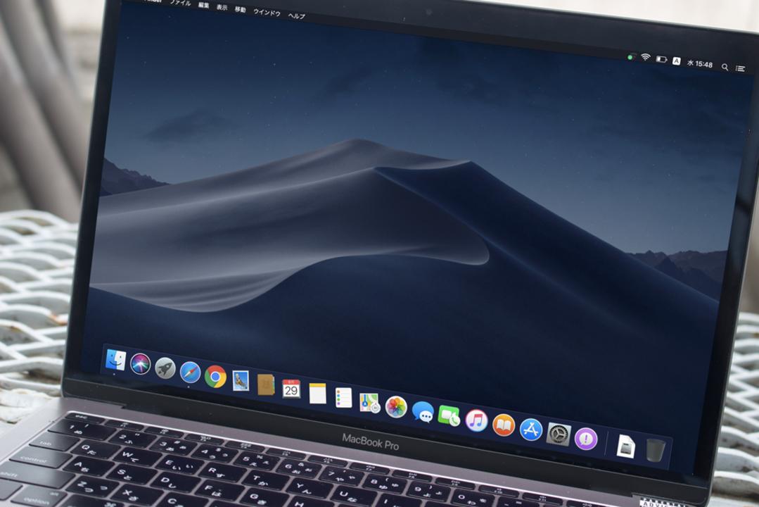 MacBook ProにグラフィックカードAMD Radeon Pro Vega搭載とひっそり発表 #AppleEvent