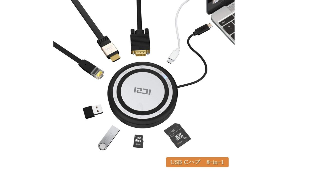 新型MacBook Airを買うなら、USB Type-C対応の8in1の多機能ハブを用意しておこう