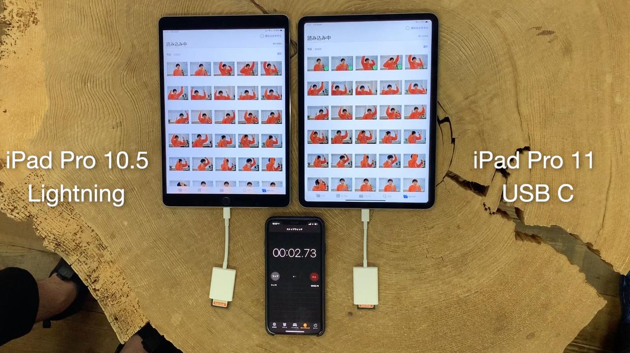 SDカード→新iPad Proが軽快すぎて…64GBじゃ足りない