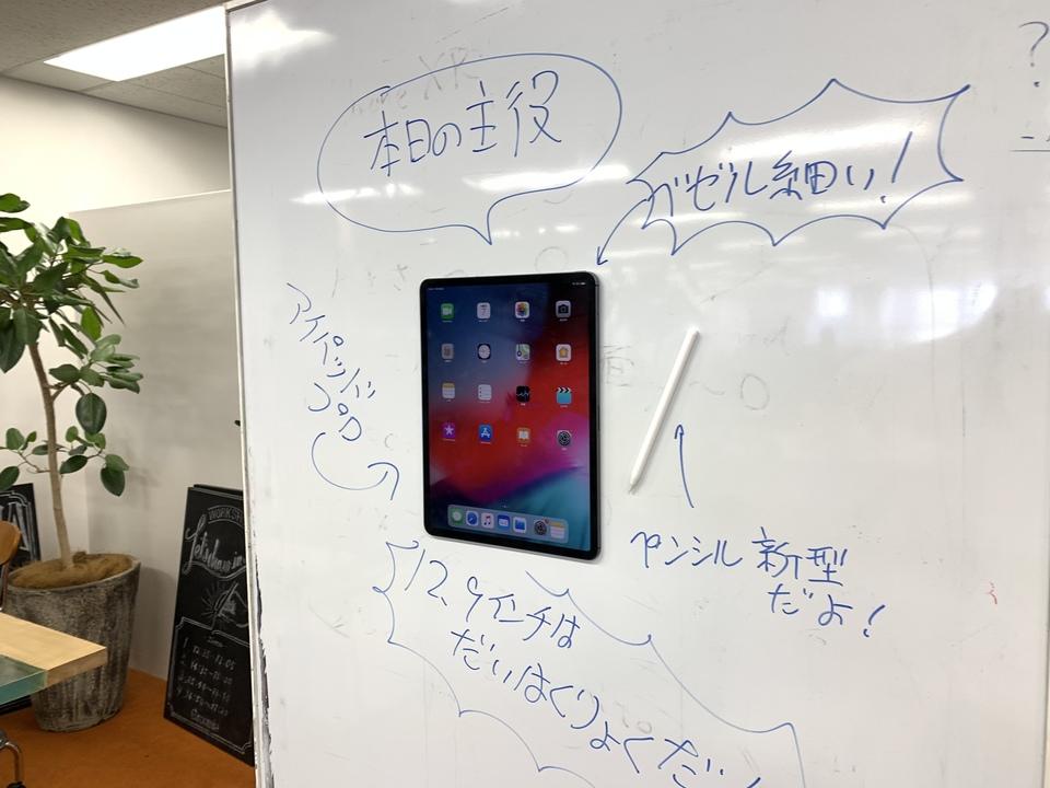 「新型iPad Proは冷蔵庫にくっつく」って聞いたからさ…