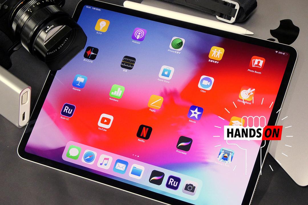 新型「iPad Pro」ハンズオン:この板には全能感が詰まっているんだ