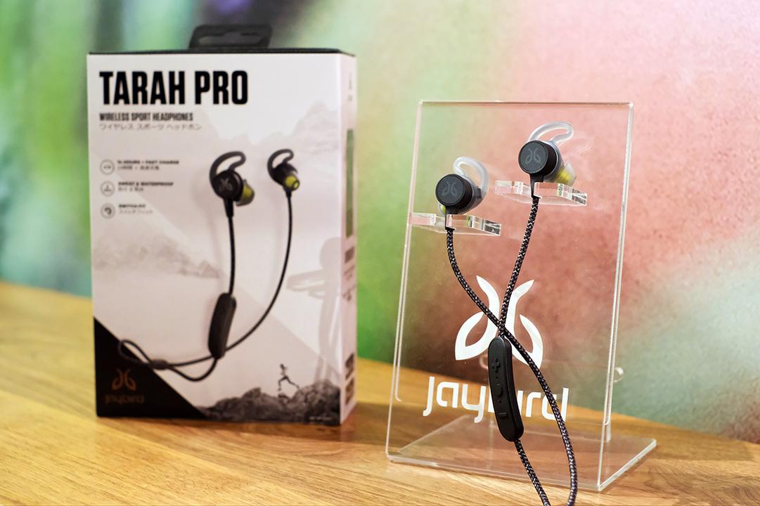 びっくりスタミナ。14時間聴けるワイヤレスイヤホン「Jaybird Tarah Pro」発表