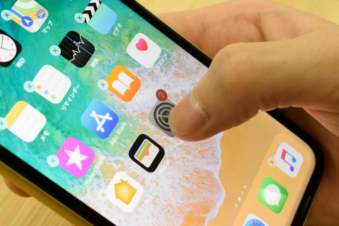iPhone XRの「Haptic Touch」、まだまだ機能強化するよ