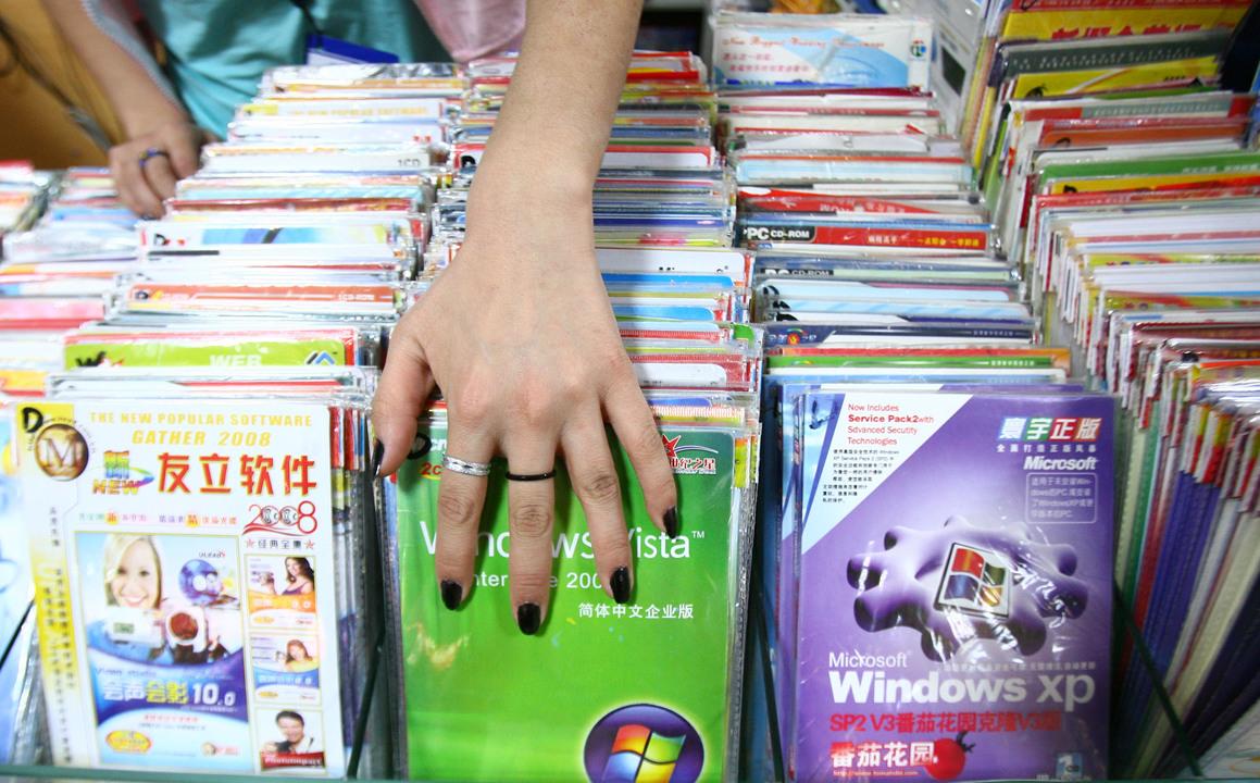 そのバーゲンセール、大丈夫? アジアの8割以上の安売りPCは、海賊版ソフトをバンドルと判明