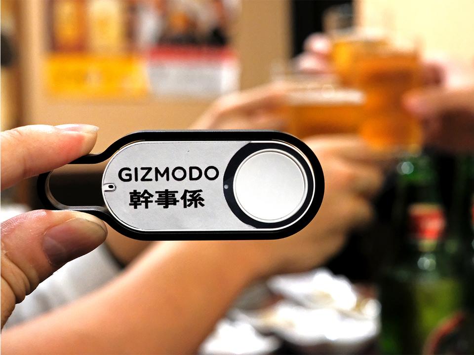 なにこの理想のボタン。エンジニアの聖地AWS Loft Tokyoに行ったら「全自動幹事ボタン」が作れた