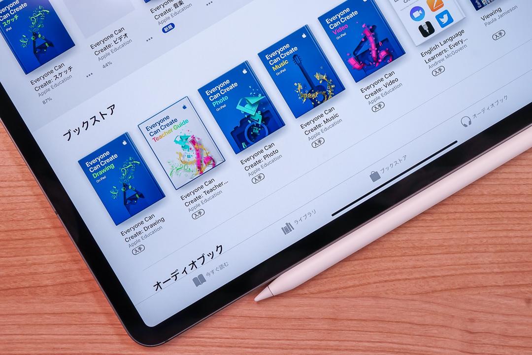 君のiPad ProがさらなるGood Productに。Appleがみんなにクリエイティブを広げるプログラムを日本公開