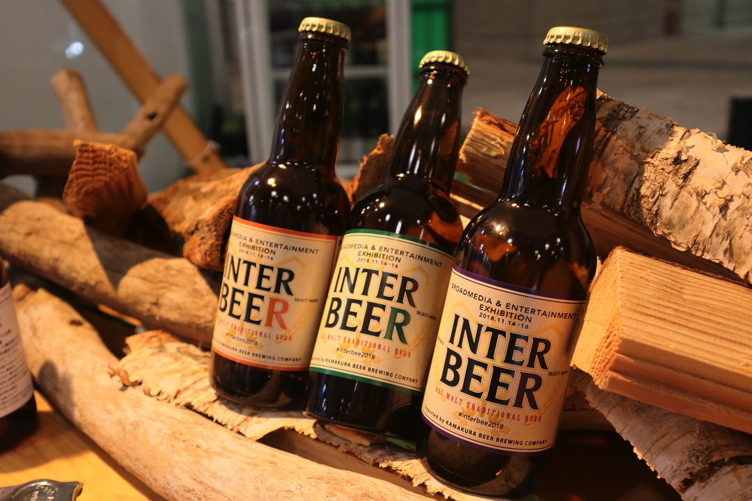 お疲れさまでしたInter BEER! ...R? #interbee2018