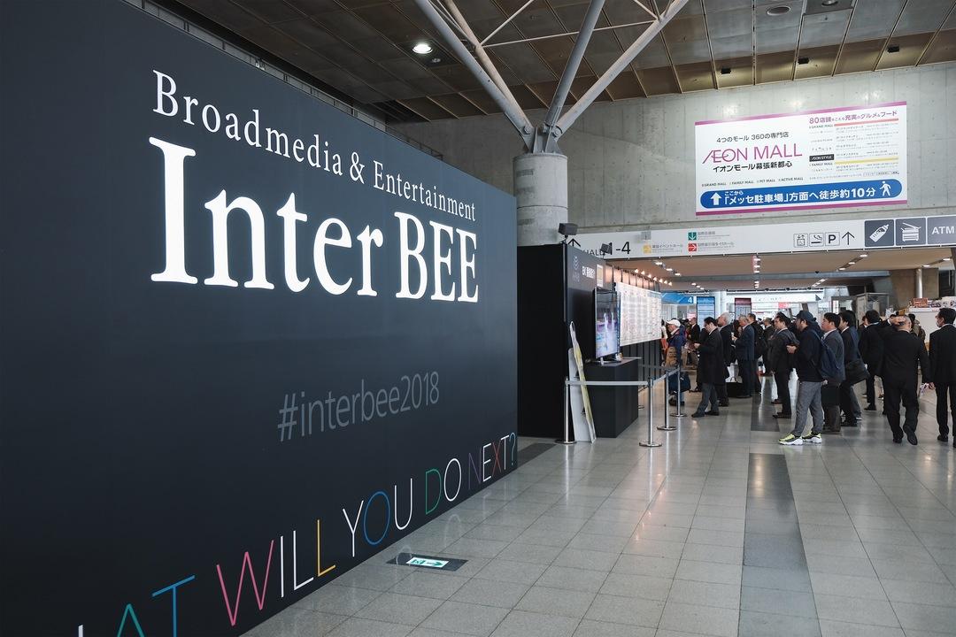 音・映像・通信の祭典、Inter BEE 2018開幕!プロじゃないボクらもすでに興奮 #interbee2018