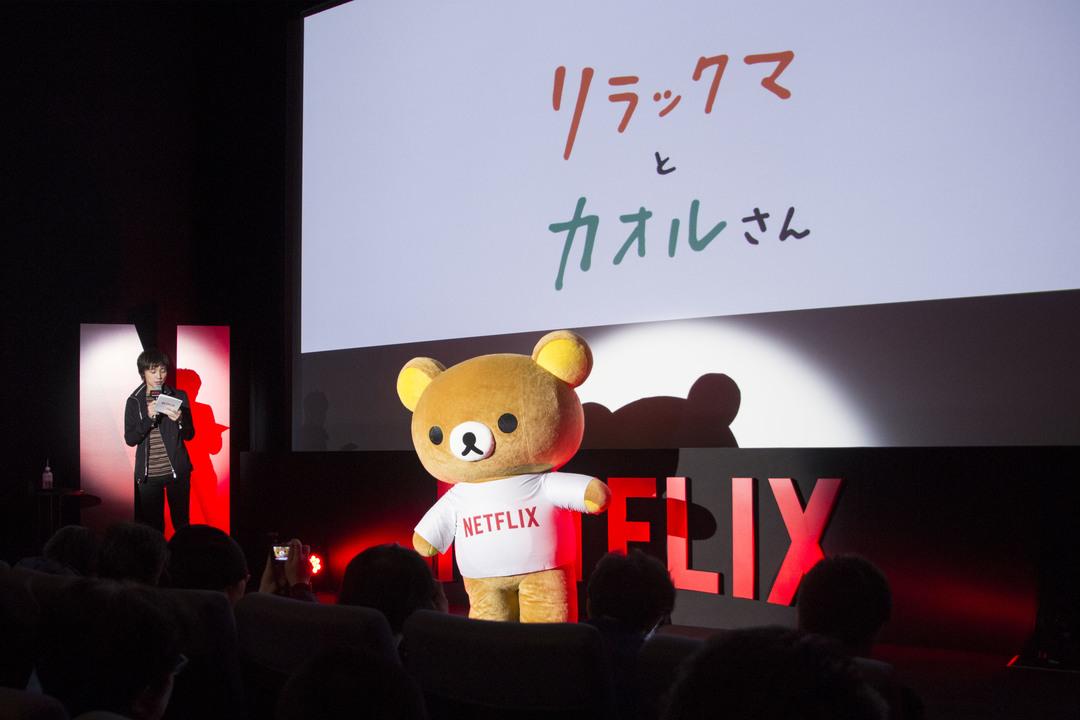 『エヴァ』が初の世界同時配信! Netflixのアニメは2019年もアツそう