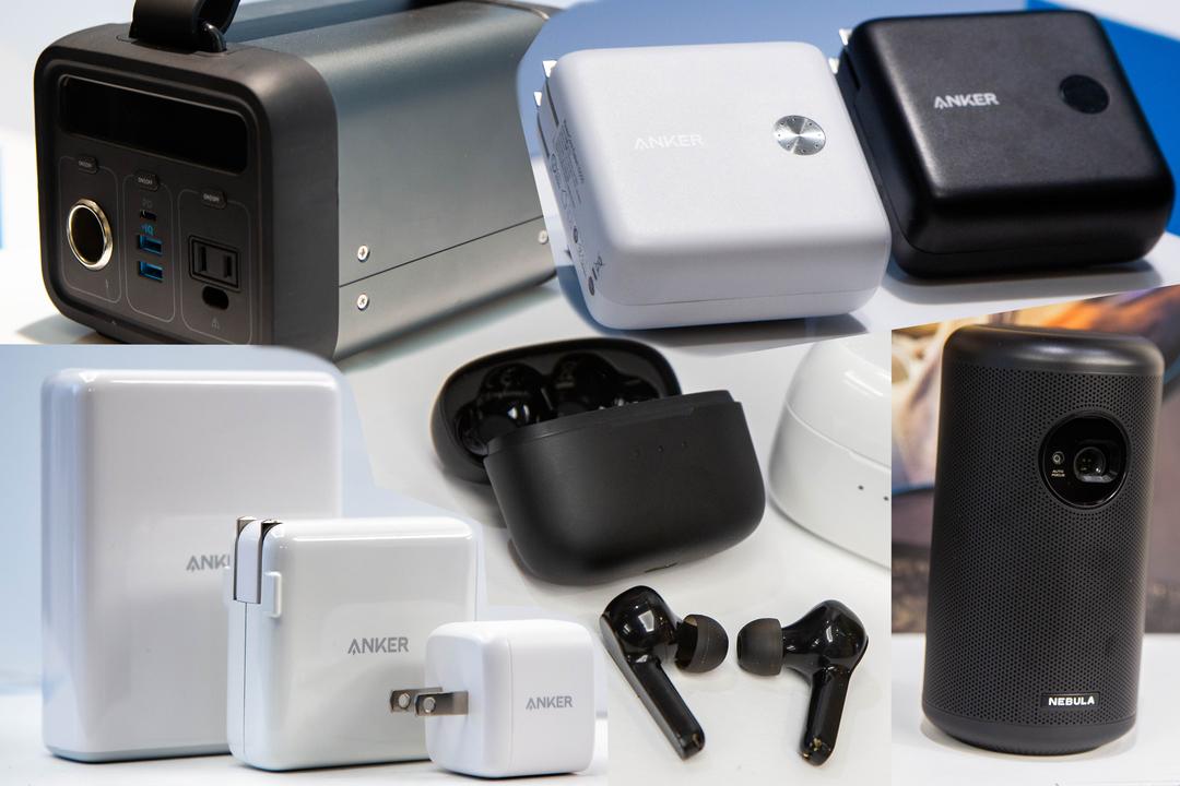 充電キングダムことAnkerが発表した13の新製品まとめ
