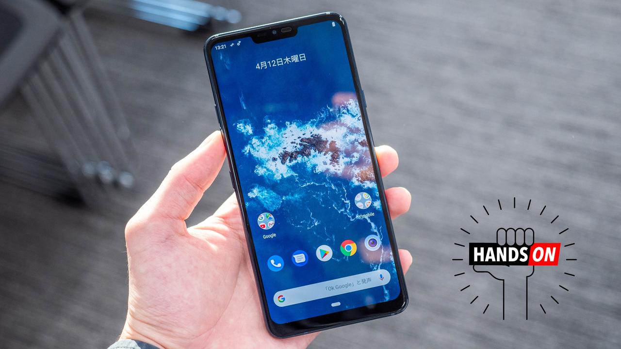 LGがつくった「素のAndroidスマホ」内も、外も、素敵:Android One X5 ハンズオン