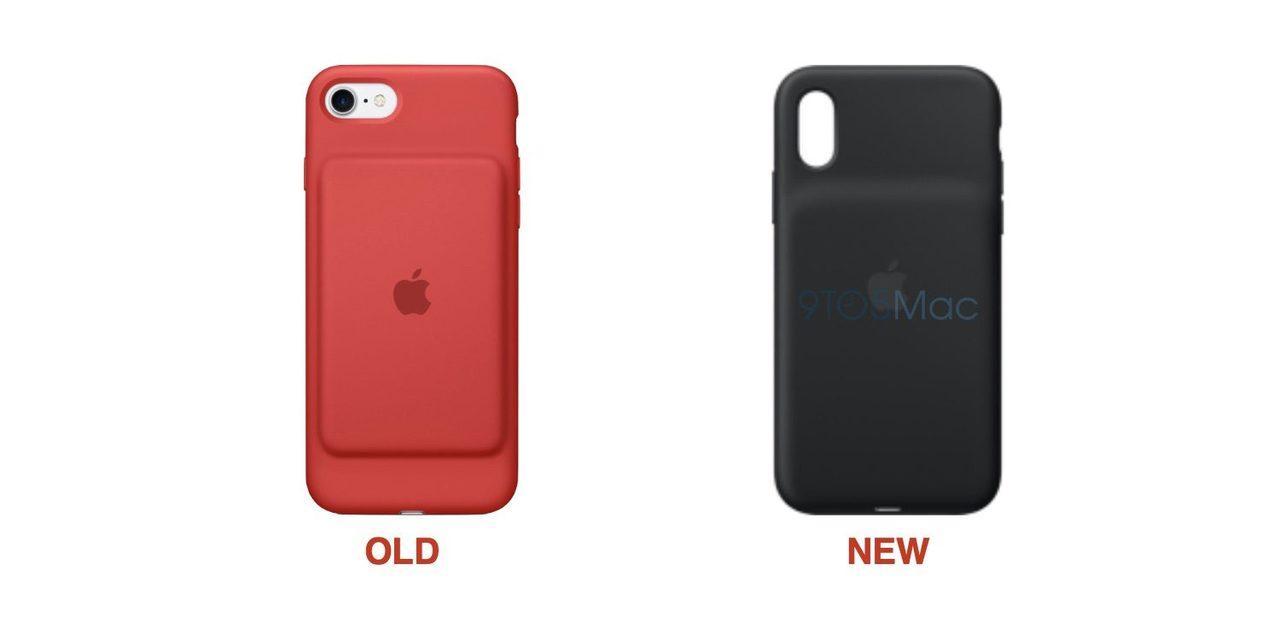 年内に発売? ちょっとカッコよくなった、iPhone用の純正バッテリーケース