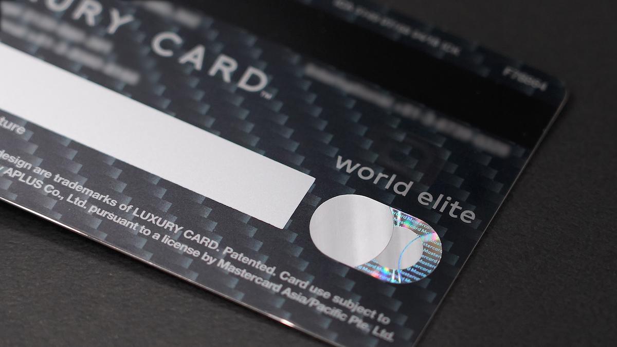 ラグジュアリー カード チタン