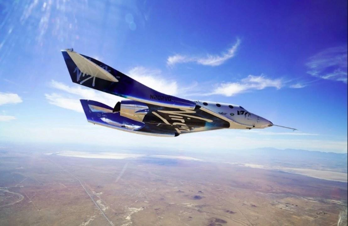 宇宙旅行で1番乗りはVirgin Galactic! テスト飛行で地上80kmに到達
