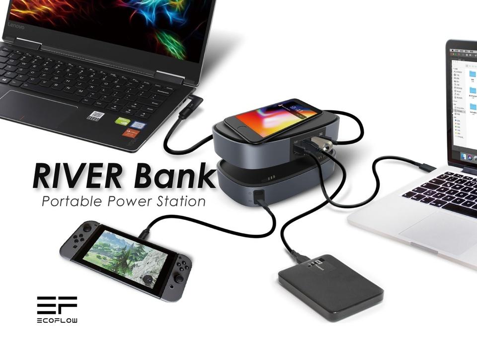 このサイズでMacBookも充電可!ビジネスだけでなく防災グッズとしても活躍できるモバイルバッテリー「RIVER Bank」