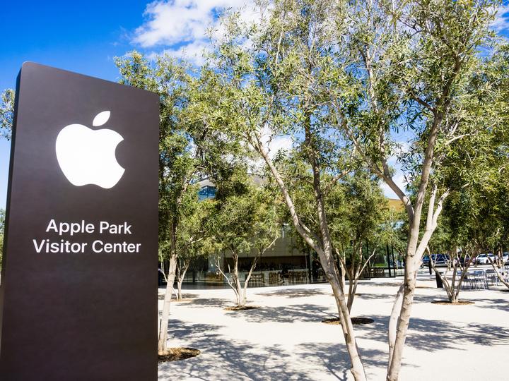 プロジェクト規模10億ドル! Appleが第2の拠点としてオースティン支社を拡大