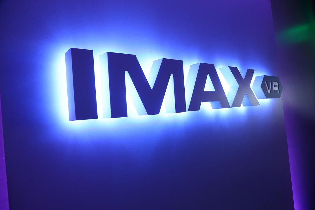 「劇場でVRゴーグル」は流行らない? IMAX VRセンター、来年閉鎖へ