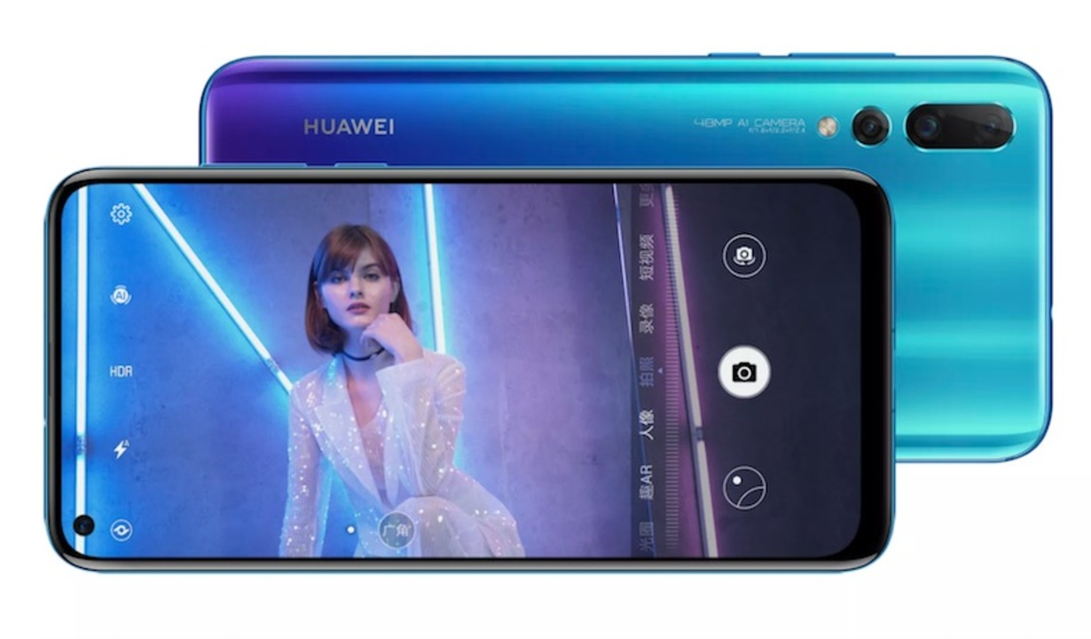 Huaweiが穴あきディスプレイ端末「Nova 4」を発表
