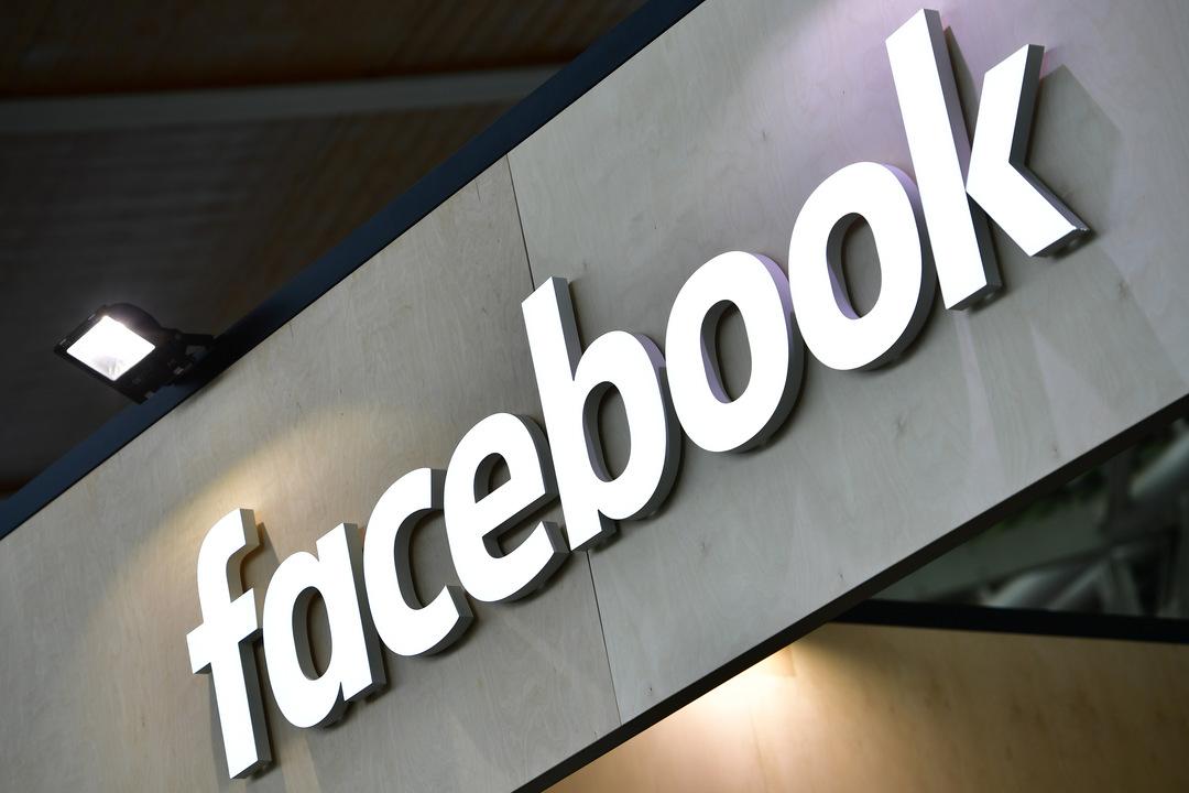 またかよ…。 Facebook、150社以上にユーザーの個人情報の共有を許可していたっぽい