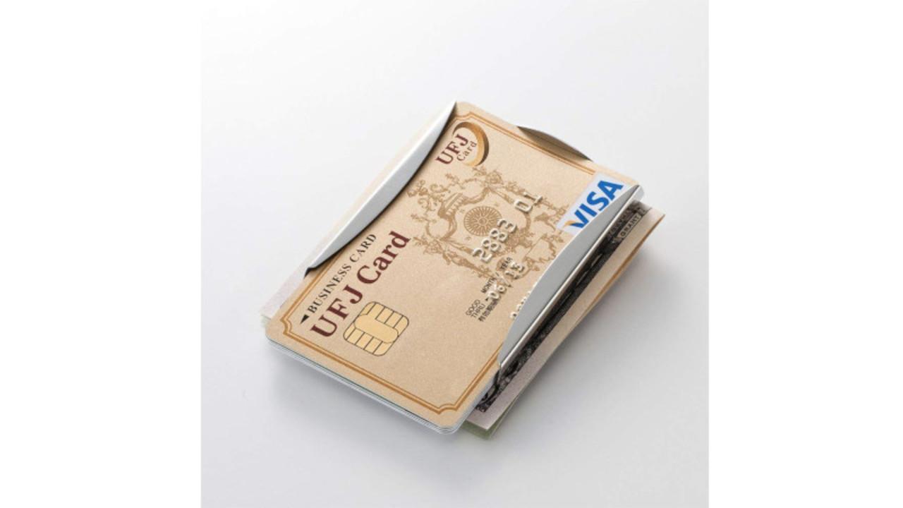 お財布、乗り換えない? カードも持ち歩けるマネークリップまとめ