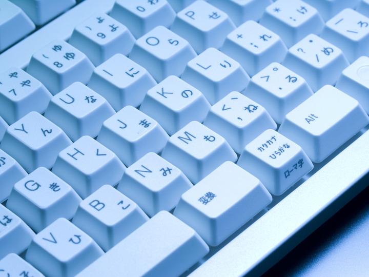 181227_keyboards