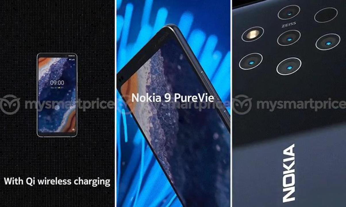 今年最初のナイススマホ。5眼レンズの光る「Nokia 9 PureView」は1月中に発売か