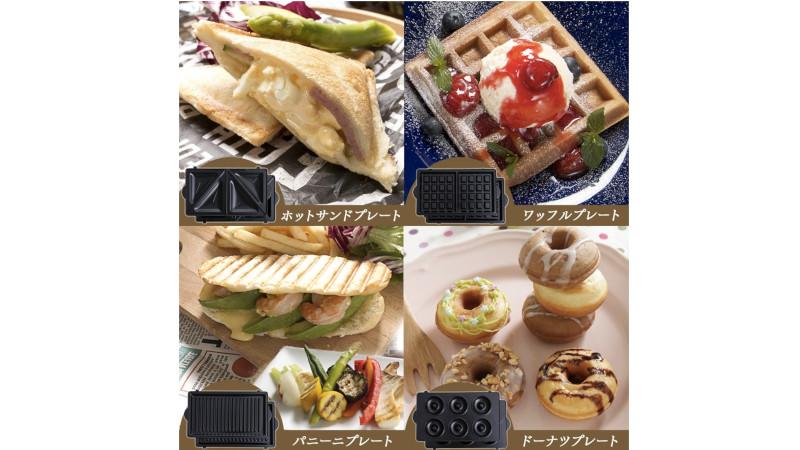 消費できてないお餅が余ってるならモッフルにするのはどう?これひとつでワッフルやドーナツ、パニーニが簡単に作れるよ