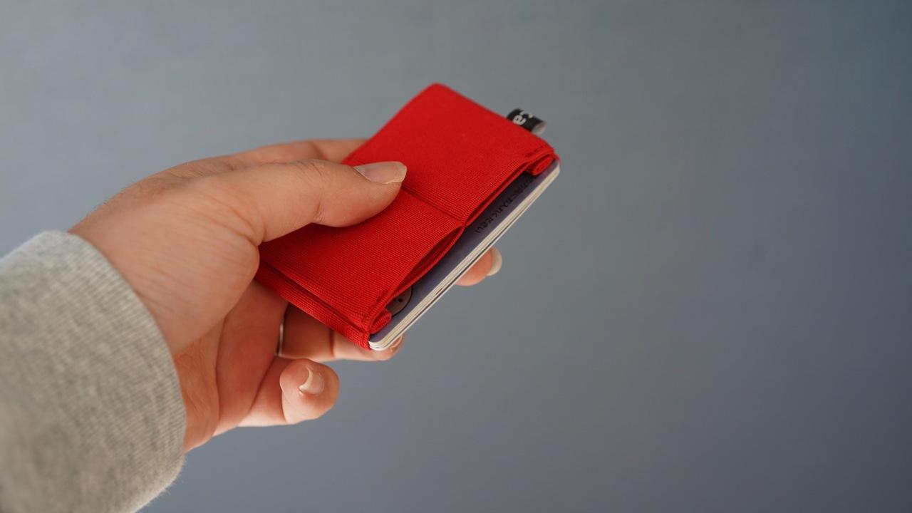 これがお財布? 嘘でしょ? キャッシュレス時代のお財布「ニルウォレット」を使ってみた