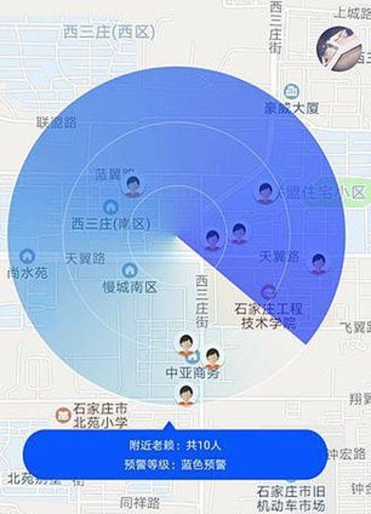 中国の監視社会化が止まらない! 「借金持ち」の人を密告するスマホ用アプリが誕生