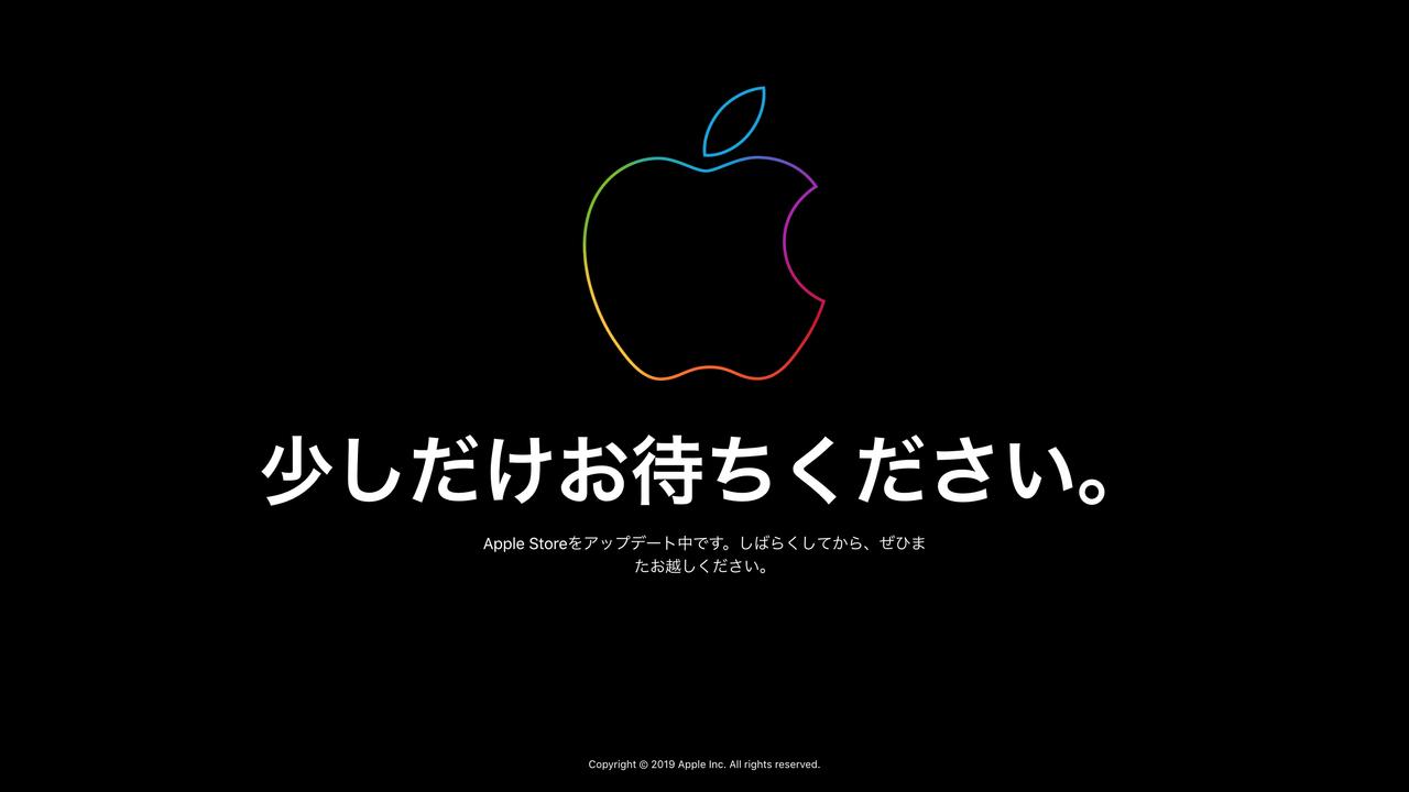 Appleの「Today at Apple」のページがメンテナンス中なんですけど!