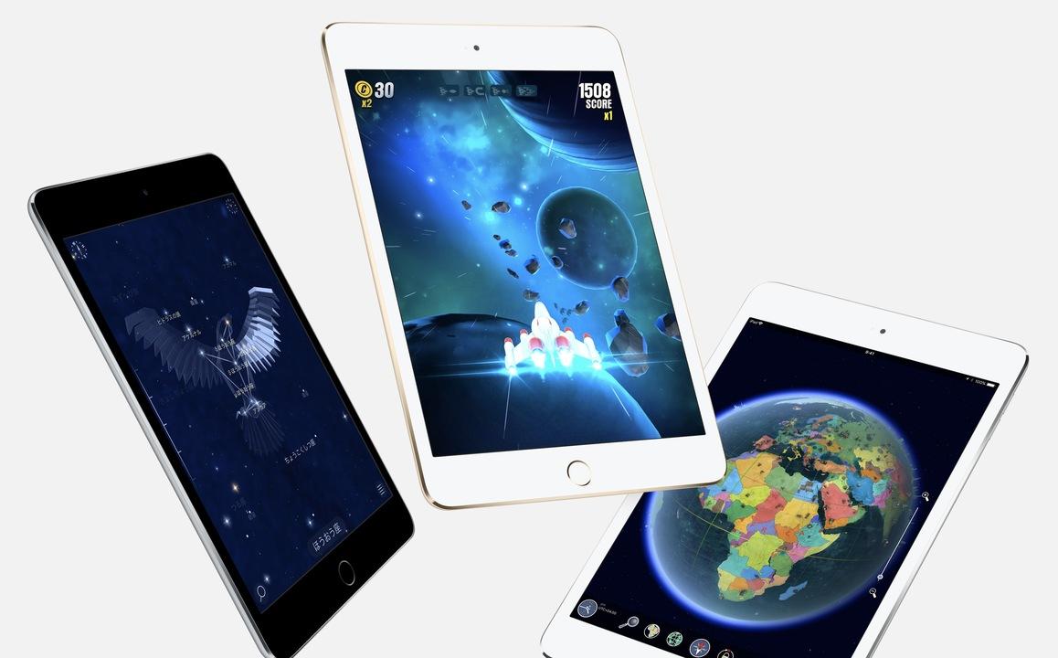 【修正あり】新型iPad miniの登場は2019年春じゃなくて…後半なのォ!?