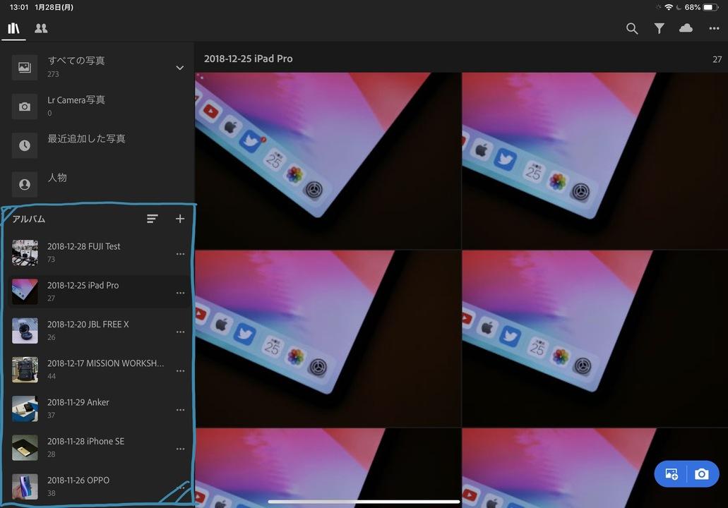 iPadで写真管理」を始めるために知っておくべきこと | ギズモード・ジャパン