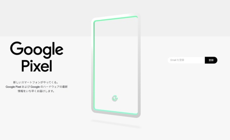 iPhoneへの対抗心むき出し? 今年発売の「Pixel 4」はFace IDを搭載か