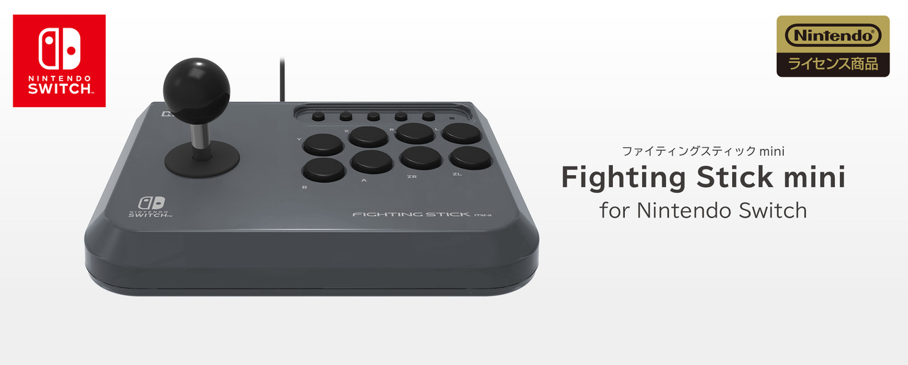 ミニすなわちキュート。Nintendo SwitchにマッチするコンパクトなHORIアケコン