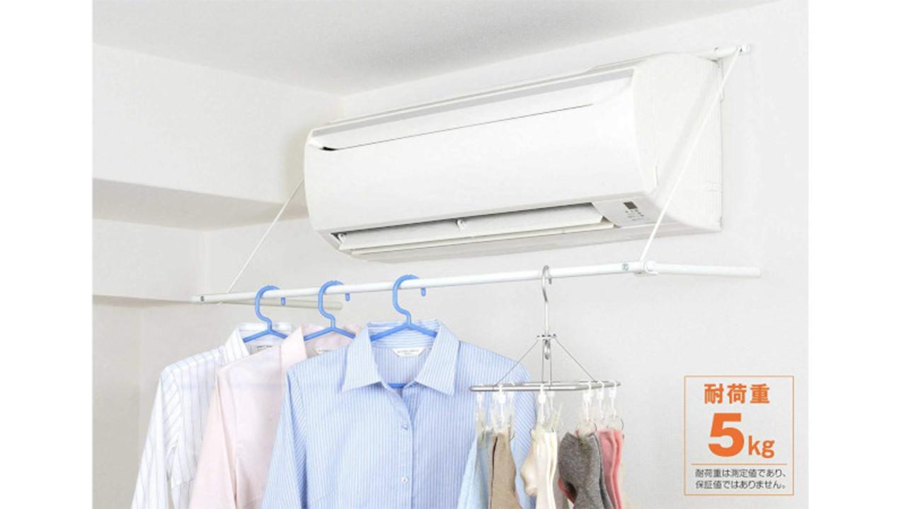 寒い日も暑い日も雨の日も。エアコンの力を借りれば、洗濯物もすぐに乾いちゃうね