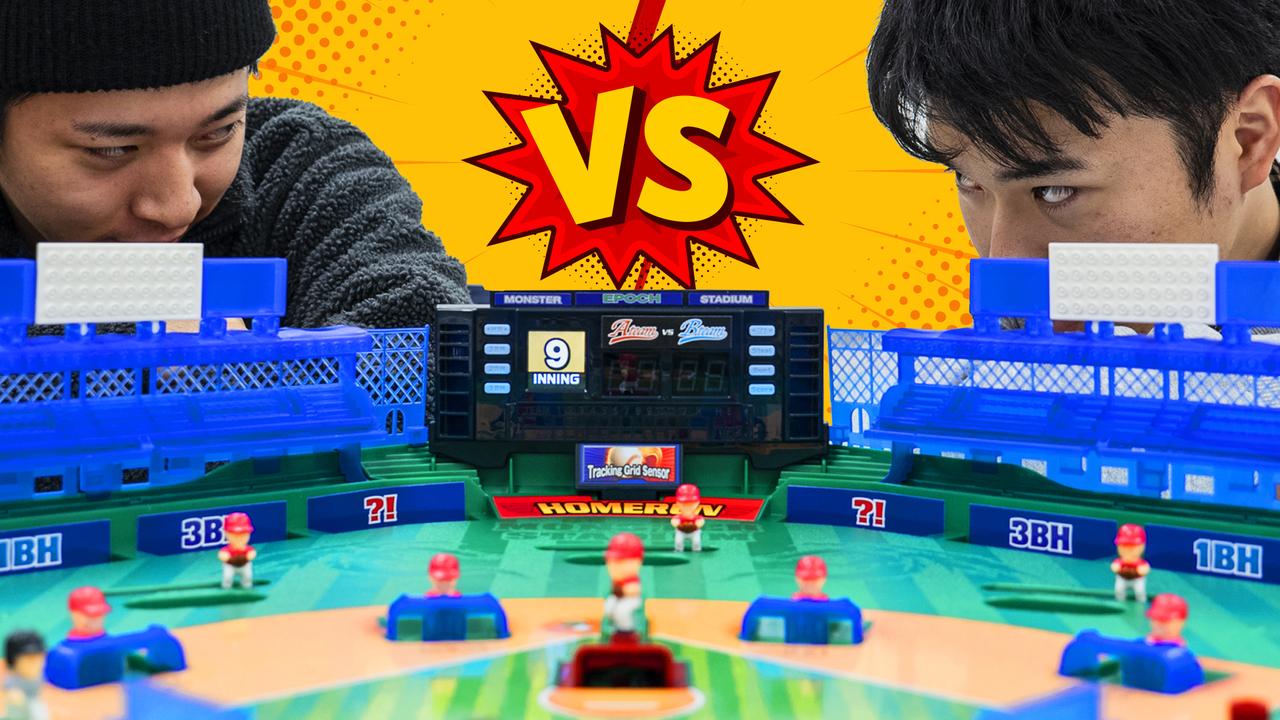 【プレゼントします!】今の野球盤すげぇぇぇ! 「野球盤 3Dエース モンスターコントロール」